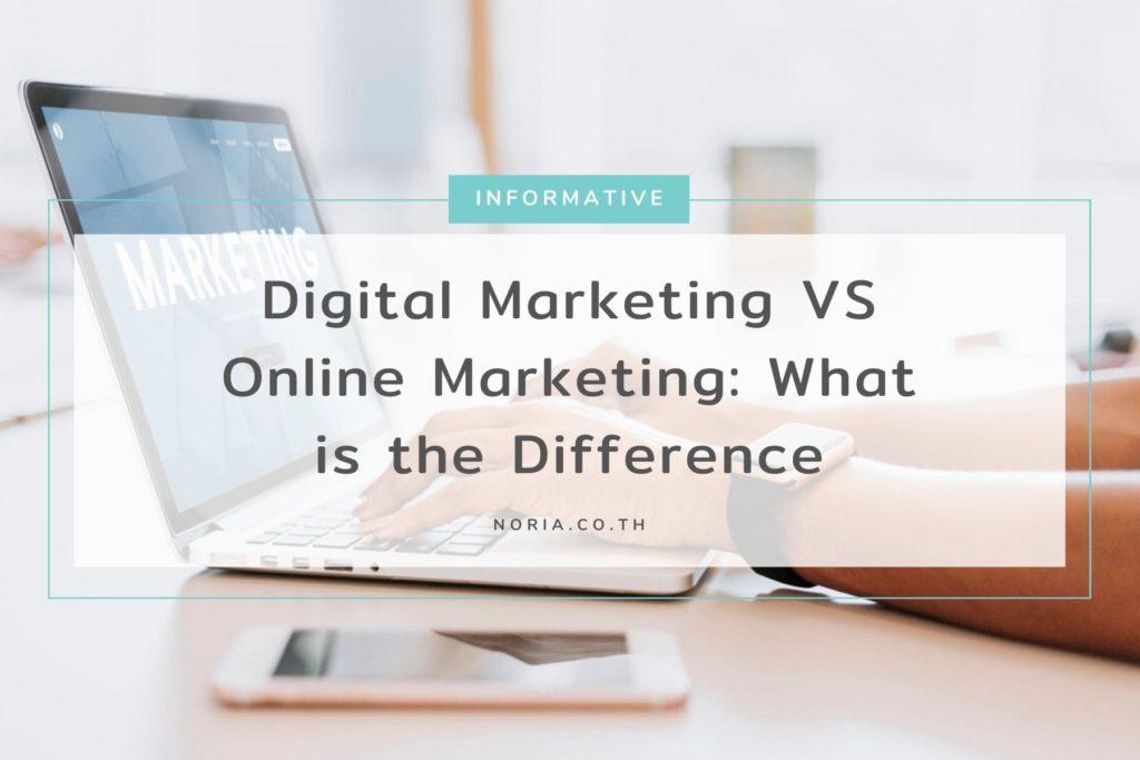 digital-marketing-vs-online