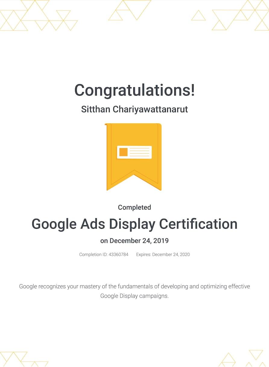 ใบรับรอง Google Display
