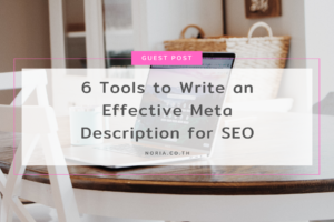 Write an Effective Meta Description