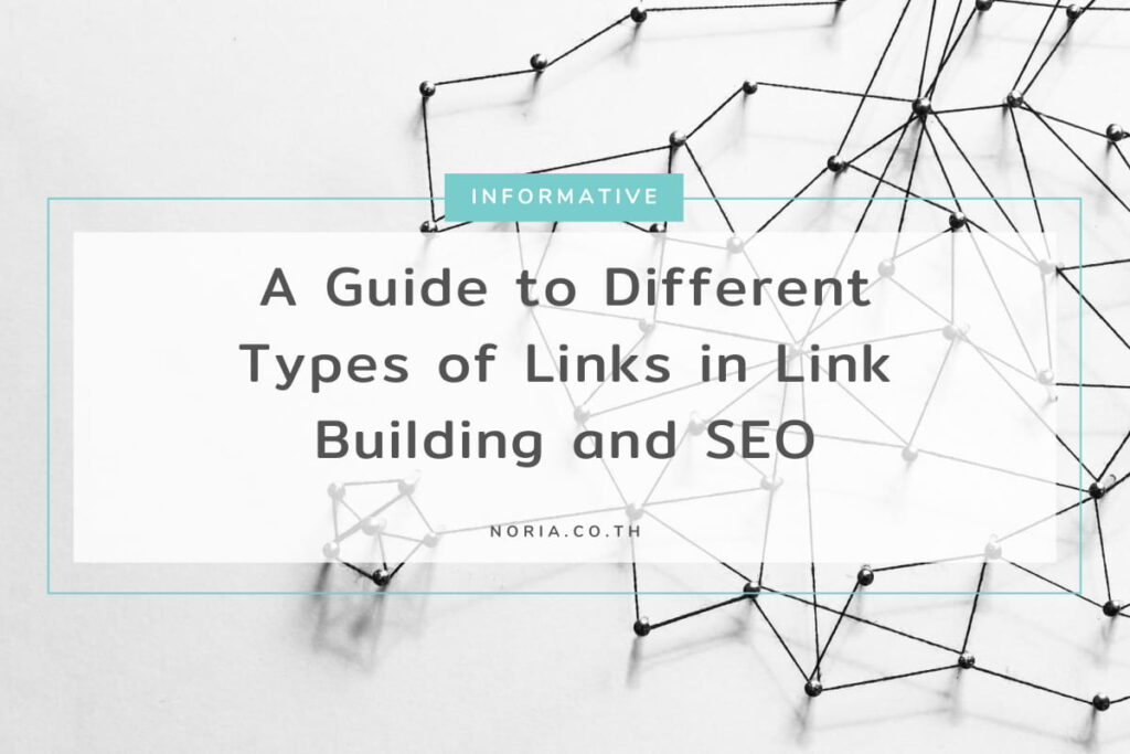 types-of-links-link-building-seo-cover